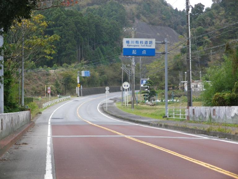 千葉県道路公社が運営する有料道路7路線が3ヶ月間無料 | 満ちてくる心の宿 吉夢